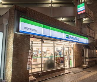 ファミリーマート 池尻大橋駅北店の画像1