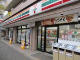 セブンイレブン 杉並堀ノ内3丁目店