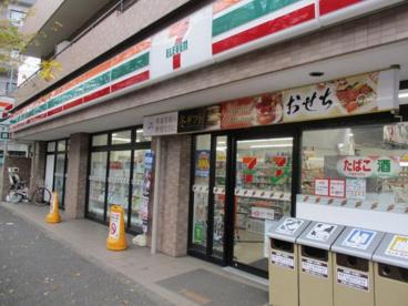 セブンイレブン 杉並堀ノ内3丁目店の画像1