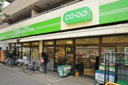 コープ ミニコープ松庵店の画像1