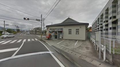大分賀来郵便局の画像1