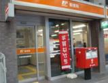 杉並四面道郵便局