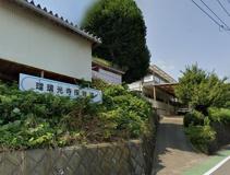瑠璃光寺保育園