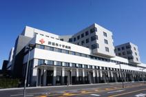 前橋赤十字病院
