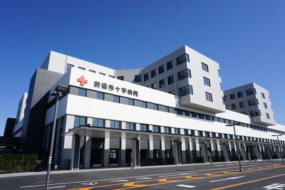 前橋赤十字病院の画像1