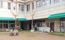 阪南保育所