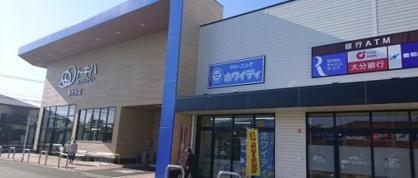 TOKIWA INDUSTRY(トキハインダストリー) 南大分センターの画像1