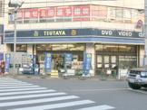 TSUTAYA 池上駅前