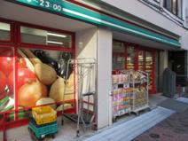 まいばすけっと 日本橋富沢町店