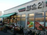 YASUNO FOODEST(ヤスノ フーデスト) 秋津店