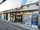 サンマルクカフェ久米川店