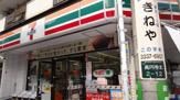 セブンイレブン 高円寺北店