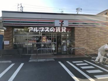 セブンイレブン 横浜山元町店の画像1