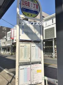 バス停 山元町1丁目上りの画像1