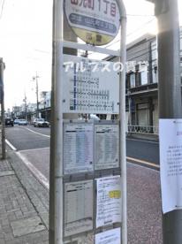 バス停 山元町1丁目下りの画像1