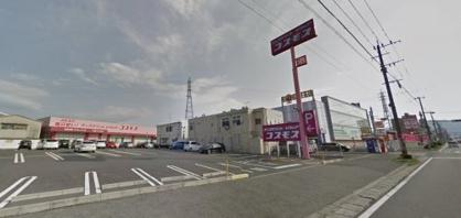 株式会社コスモス薬品 ディスカウントドラッグコスモス下郡バイパス店の画像1