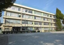 小平第三小学校