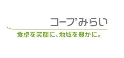 コープ上井草店の画像1