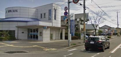 豊和銀行大在支店の画像1