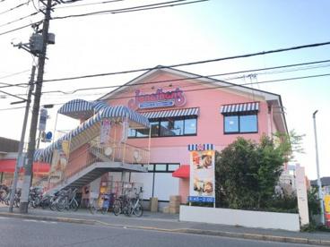 ジョナサン 小平店の画像1