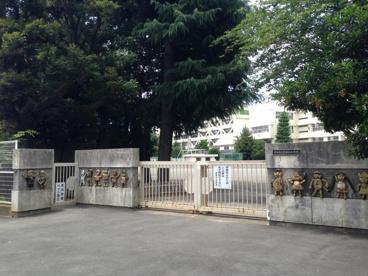 武蔵台小学校の画像1