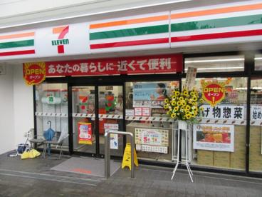 セブンイレブン 渋谷オペラ通り店の画像1