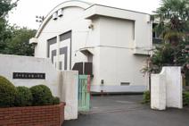 日新小学校