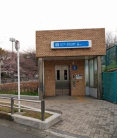 岸根公園駅の画像1
