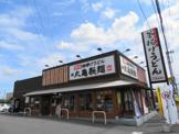 丸亀製麺宇都宮上戸祭店