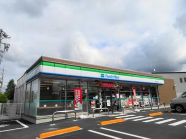 ファミリーマート今泉新町の画像1