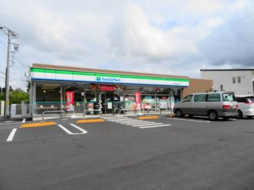 ファミリーマート今泉新町の画像2