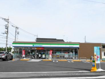 ファミリーマート今泉新町の画像3