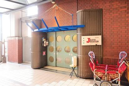 国分寺Jキッズステーションの画像1
