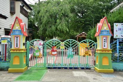あゆみ保育園の画像1