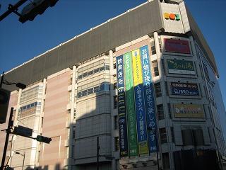 ソフトバンク浅草ROXの画像1