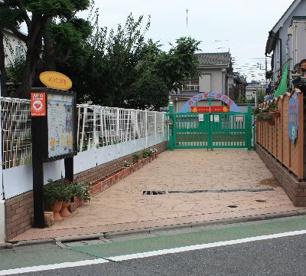 めぐみ第二保育園の画像1