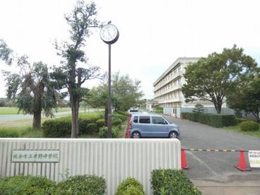 佐倉市立井野中学校の画像1