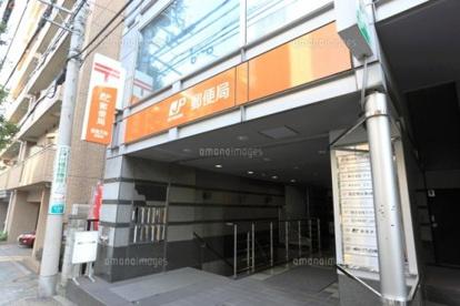 新宿天神郵便局の画像1