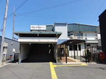 競艇場前駅の画像1