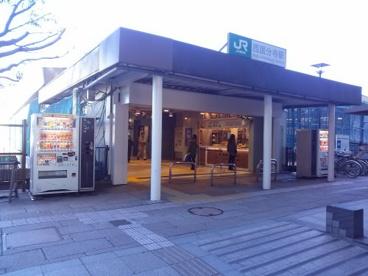 西国分寺駅の画像1