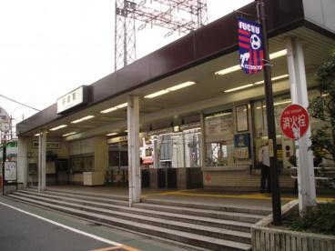 多磨駅の画像1