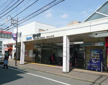 鷹の台駅の画像1