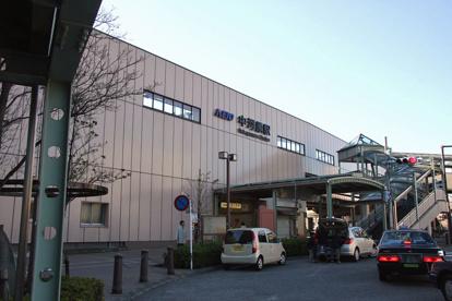 中河原駅の画像1