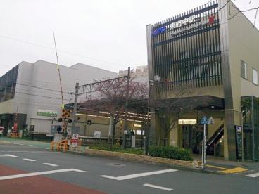 東府中駅の画像1