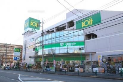 サミットストア 恋ヶ窪店の画像1
