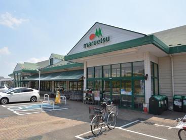 マルエツ 戸倉店の画像1