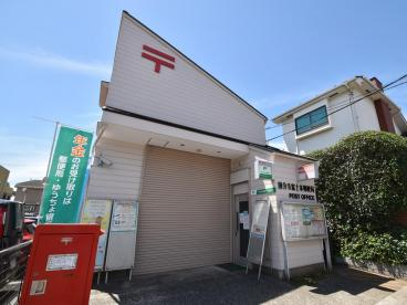 国分寺富士本郵便局の画像1