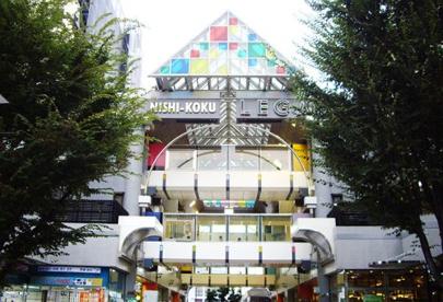 東武ストア にしこくマインの画像1