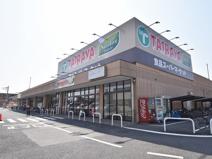 エコス TAIRAYA(たいらや) 小平店