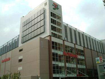 イトーヨーカドー 武蔵小金井店の画像1